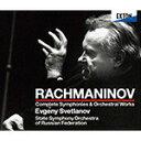 Composer: Ra Line - 【送料無料】ラフマニノフ:交響曲・管弦楽曲全集【4枚組】/スヴェトラーノフ(エフゲニ)[CD]【返品種別A】