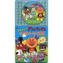 CDパックシリーズ それいけ!アンパンマン キャラクターソングス3/TVサントラ[CD]【返品種別A】