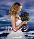 【送料無料】リベンジ シーズン3 コンパクトBOX/エミリー・ヴァンキャンプ[DVD]【返品種別A】