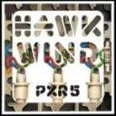 Artist Name: H - P.X.R.5/ホークウインド[HQCD][紙ジャケット]【返品種別A】