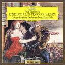 Orchestral Music - チャイコフスキー:幻想序曲《ロメオとジュリエット》、大序曲《1812年》、他/バレンボイム(ダニエル),シカゴ交響楽団[CD]【返品種別A】