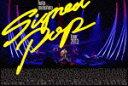 【送料無料】Signed POP TOUR/秦 基博[DVD]【返品種別A】