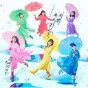 失恋、ありがとう(通常盤/TYPE-C)/AKB48[CD+DVD]【返