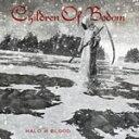 Artist Name: C - ヘイロー・オヴ・ブラッド/チルドレン・オブ・ボドム[CD]通常盤【返品種別A】