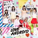 偶像名: Ra行 - 救世主☆テレパシー/LOVEANDROID[CD]【返品種別A】