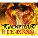 【送料無料】PHOENIX RISING/GALNERYUS[CD]通常盤【返品種別A】