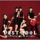 [限定盤]Everything will be all right(初回限定盤/Ty