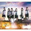 【送料無料】革命の丘(Type-B)/SKE48[CD+DVD]【返品種別A】