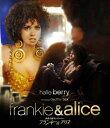 【送料無料】多重人格ストリッパー フランキー&アリス/ハル・ベリー[Blu-ray]【返品種別A】