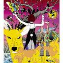ワールド ワールド ワールド/ASIAN KUNG-FU GENERATION[CD]【返品種別A】