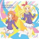『アイカツ!フォトonステージ!!』ベストアルバムPHOTOKATSU CHRONICLE 01/STAR☆ANIS,AIKATSU☆STARS![CD]【返品種別A】