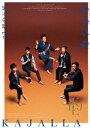 【送料無料】小林賢太郎コント公演 カジャラ 2『裸の王様』DVD/小林賢太郎 DVD 【返品種別A】