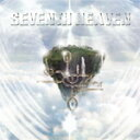 【送料無料】SEVENTH HEAVEN/X.Y.Z.→A[SHM-CD+DVD]【返品種別A】