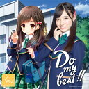 Idol Name: Ra Line - Do my best !!(通常盤Type-B)/Rev.from DVL[CD]【返品種別A】
