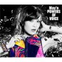 【送料無料】[枚数限定][限定盤]POWERS OF VOICE(CD付初回限定盤)/May'n[CD]【返品種別A】