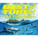 【送料無料】『Best of TUBEst 〜ALL Time Best〜』(通常盤)/TUBE CD 【返品種別A】