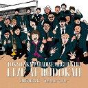 【送料無料】[枚数限定][限定盤]The Last〜Live〜(数量限定生産盤/DVD2枚組付)/東京スカパラダイスオーケストラ[CD+DVD]【返品種別A】
