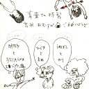 ラヂヲ/青葉市子と妖精たち CD 【返品種別A】