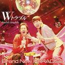 Artist Name: Ta Line - Brand New PARADISE/Wトラブル[CD]【返品種別A】