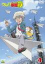 【送料無料】ケロロ軍曹 7thシーズン 4/アニメーション[DVD]【返品種別A】