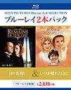 日の名残り/いつか晴れた日に/アンソニー・ホプキンス[Blu-ray]【返品種別A】