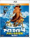 アイス・エイジ4 パイレーツ大冒険 ブルーレイ&DVD/アニメーション[Blu-ray]【返品種別A】