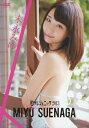 【送料無料】日テレジェニック 2013 末永みゆ/末永みゆ[DVD]【返品種別A】