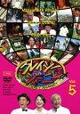 クレイジージャーニー vol.5/松本人志[DVD]【返品種別