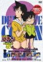 【送料無料】名探偵コナンDVD PART5 vol.2/アニメーション[DVD]【返品種別A】
