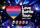 【送料無料】A.B.C-Z 2018 Love Battle Tour(Blu-ray通常盤) 初回仕様 /A.B.C-Z Blu-ray 【返品種別A】