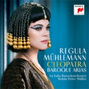 CD, DVD, 樂器 - CLEOPATRA - BAROQUEARIAS【輸入盤】▼/REGULA MUHLEMANN[CD]【返品種別A】