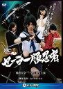 【送料無料】セーラー服忍者/鶴巻星奈[DVD]【返品種別A】