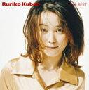 艺人名: Ka行 - 【送料無料】THE BEST/久宝留理子[CD]【返品種別A】