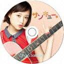 [枚数限定][限定盤]サンキュー。(3939限定盤)/大原櫻子[CD]【返品種別A】