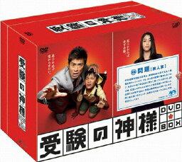 【送料無料】[枚数限定]受験の神様 DVD-BOX/<strong>山口達也</strong>[DVD]【返品種別A】