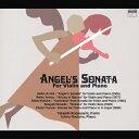 Composer: A Line - 「天使のソナタ」-ヴァイオリンとピアノのための-/小林武史,野平一郎[CD]【返品種別A】