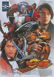 【送料無料】仮面ライダー 龍騎 Vol.2/特撮(映像)[DVD]【返品種別A】
