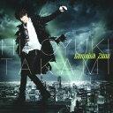 【送料無料】Gimmick Zone/貴水博之[CD]【返品...