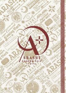 【送料無料】ARASHI AROUND ASIA + in DOME【スタンダード・パッケージ版】/嵐[DVD]【返品種別A】