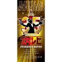 【送料無料】[枚数限定][限定盤]35th Anniversary BEST ALBUM「スタ☆レビ」-LIVE & STUDIO-(初回限定盤)/STARDU...