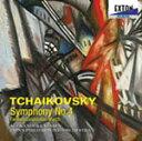 作曲家名: Ta行 - チャイコフスキー:交響曲 第4番 他/ラザレフ(アレクサンドル)[CD]【返品種別A】