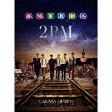 【送料無料】[枚数限定][限定盤]GALAXY OF 2PM(初回生産限定盤C/NICHKHUN×WOOYOUNG盤)/2PM[CD]【返品種別A】