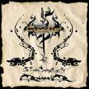 藝人名: O - ザ・ネヴァー・エンディング・ウェイ・オヴ・オアウォリアー/オーファンド・ランド[CD]【返品種別A】
