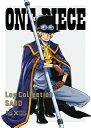 """【送料無料】ONE PIECE Log Collection""""SABO"""