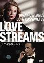 乐天商城 - 【送料無料】ラヴ・ストリームス/ジーナ・ローランズ[DVD]【返品種別A】
