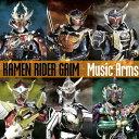 【送料無料】仮面ライダー鎧武 Music Arms/オムニバス[CD]【返品種別A】