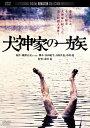 犬神家の一族 角川映画 THE BEST/石坂浩二[DVD]【返品種別A】
