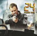 【送料無料】24-TWENTY FOUR- ファイナル・シーズン DVDコレクターズBOX/キーファー・サザーランド[DVD]【返品種別A】【smtb-k】【w2】