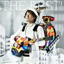 【送料無料】THE BEST!/ナオト・インティライミ[CD]通常盤【返品種別A】