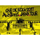"【送料無料】ONE OK ROCK 2017 ""Ambitions JAPAN TOUR【Blu-ray】◆/ONE OK ROCK Blu-ray 【返品種別A】"